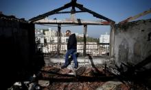 حيفا: إجلاء 75 ألف شخص بسبب الحرائق