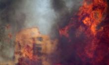 حيفا تحترق