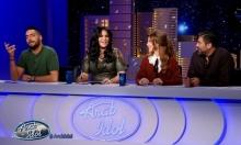 """""""عرب آيدول"""": ضحكات وفراق بالحلقة الأخيرة من تجارب الأداء"""
