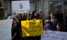 """""""أنقذوها"""" تطلق صرخة لوقف العنف ضد المرأة العربية"""