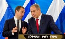 هدية الوزير أرئيل لروسيا تحرج إسرائيل دوليا