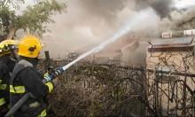 حيفا: إخماد الحرائق نهائيا سيتستغرق 10 أيام