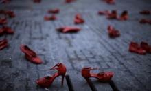 في مثل هذا اليوم: مناهضة عالمية للعنف ضد المرأة