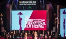 ناهد السباعي أفضل ممثلة في مهرجان القاهرة السينمائي