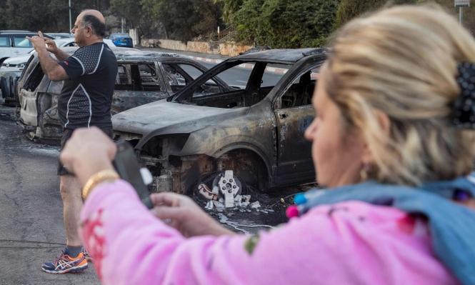 حرائق في حيفا والقدس والجليل الغربي