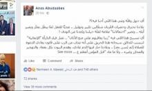 """""""إعلام"""" يطالب بإطلاق سراح الزميل أنس أبو دعابس"""