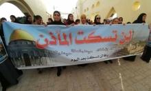 يافا: تظاهرة احتجاجية ضد قانون منع الأذان
