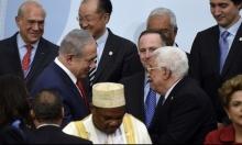 نتنياهو يشكر عباس هاتفيًا
