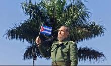 كوبا تعلن وفاة أب الثورة الكوبية فيدل كاسترو