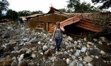 """كوستاريكا: مصرع 9 فقدان 25 بسبب الإعصار """"أوتو"""""""