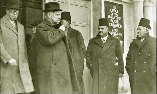 اللجنة الملكية البريطانية وقرار التقسيم الأول