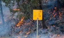 الحرائق تتجدد والإبقاء على الطوارئ