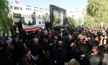 آلاف العمال يحتجون قبيل الإضراب العام بتونس