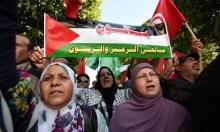 فلسطين... اعتراف يُكرس التقسيم