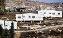 """""""تبييض المستوطنات"""" يثير مخاوف إسرائيلية من الجنائية الدولية"""