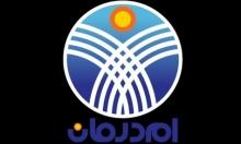 """السودان يغلق قناة """"أم درمان"""" المعارضة"""