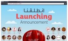 إطلاق موقع لتسويق الأعمال الإبداعية الفلسطينية عالميا