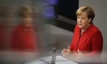 42% من الألمان يؤيدون إجراء استفتاء للخروج من الاتحاد الأوروبي