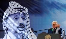 فتح تعقد مؤتمرها السابع بحضور حماس والجهاد
