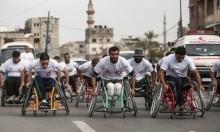 """ذوو الاحتياجات الخاصة بغزة يتسابقون في """"ماراثون الصمود"""""""