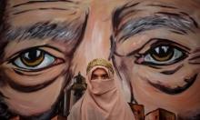 """مهرجان """"الجذور الـ24""""... صامدون في غزة"""