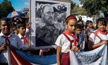 اليسار الأميركي - اللاتيني يصل كوبا للمشاركة بتأبين كاسترو