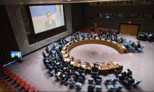 مشروع قرار لمعاقبة مرتكبي الهجمات الكيماوية بسورية