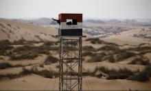 هزة أرضية تضرب خليج العقبة وجنوب سيناء