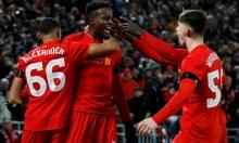 ليفربول يتأهل لنصف نهائي كأس الرابطة