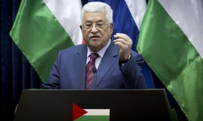 """مؤتمر """"فتح"""" ينتخب عباس مجددا رئيسا للحركة"""