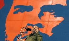 تغيب جميع القادة العرب عن تشييع كاسترو