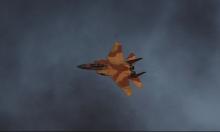 سورية تؤكد وقوع الهجوم الإسرائيلي على ريف دمشق