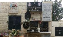كفر ياسيف: غضب عارم إثر تدنيس المقبرة المسيحية