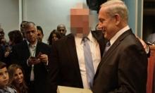 مسؤول سابق بمكتب نتنياهو مشتبه باعتداء جنسي