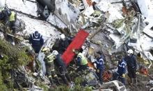 فاجعة الفريق البرازيلي... كيف سقطت الطائرة؟