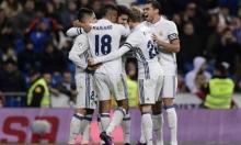 ريال مدريد يتأهل بسهولة بكأس ملك إسبانيا