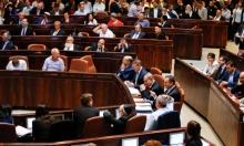 شهادات ضد عضو كنيست متطرف بارتكاب مخالفات جنسية