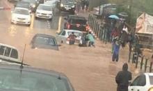 استمرار هطول الأمطار: فيضانات وسيول