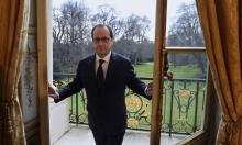 أولاند ينسحب ويتخلى عن رئاسة فرنسا