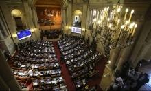 كولومبيا: اتفاق ينهي 52 عاما من الحرب الأهلية