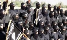 """""""داعش"""" يطالب أنصاره تجنب تطبيقات التواصل الاجتماعي"""