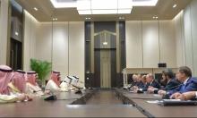 اتفاق سعودي إيراني بوساطة بوتين