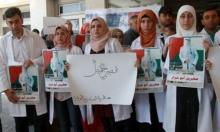 الإفراج عن الأسيرة الطبيبة صابرين أبو شرار