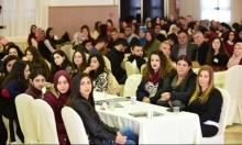 جمعية الثقافة العربية تقدِم 250 منحة للطلاب العرب