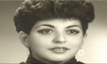 بعد مطاردة 34 عاما: رحيل المناضلة اللبنانية جاكلين إسبر