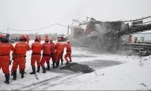الصين: حادث منجم ثان يرفع عدد الضحايا إلى 38