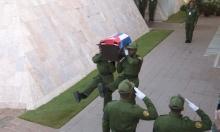 رماد كاسترو يواري تراب كوبا