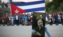 سانتياغو دي كوبا، كوبا.