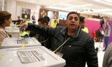 ترقب لحسم الصندوق في انتخابات فتح