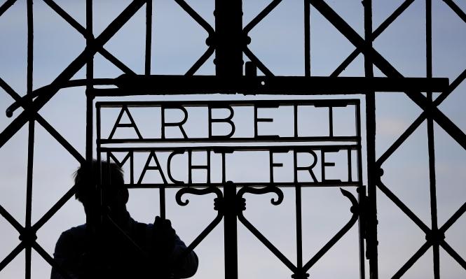 """العثور على بوابة مسروقة بشعار """"العمل يحررك"""" النازي"""